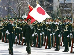 японія армія