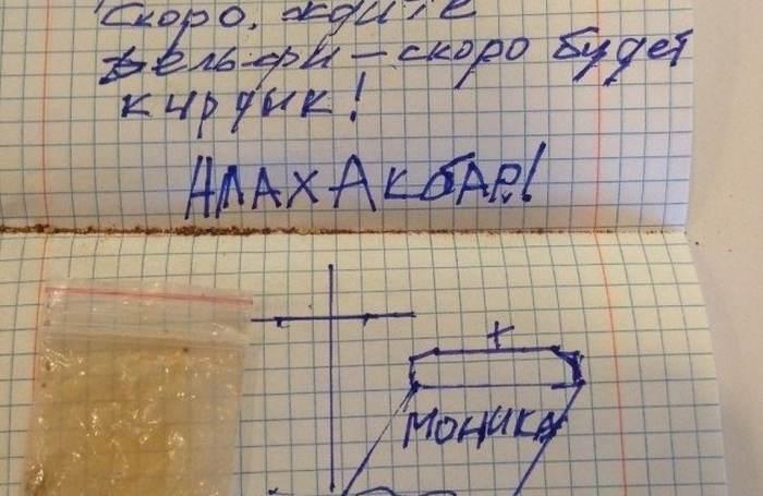 конверт в редакцію Delfi