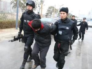 китай поліція затримання