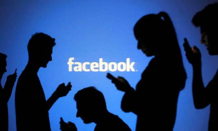 Facebook спілкування