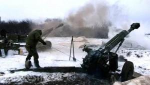ато бойовики артилерія
