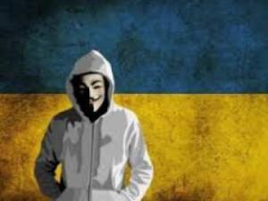 кібер війська україна