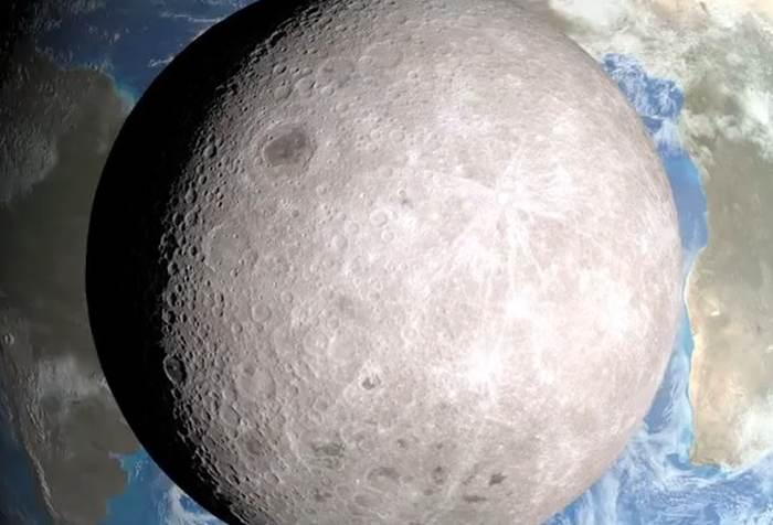 зворотній бік місяця