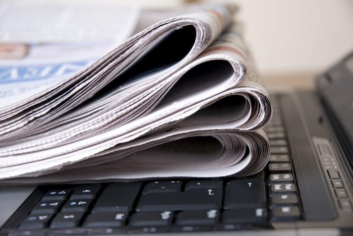 читати новини