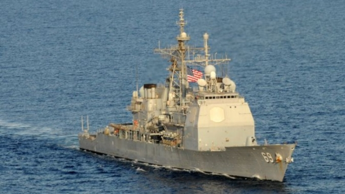 "крейсер ""Vicksburg"""