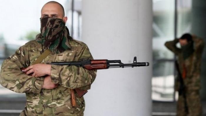 терористи ато