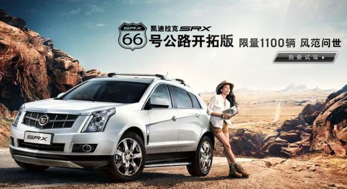 GM китай
