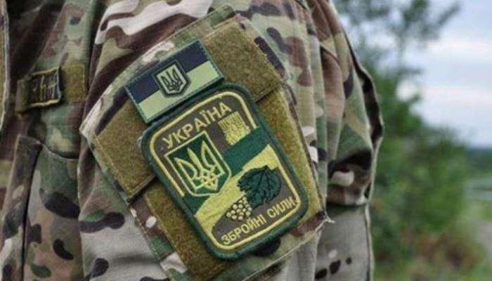 зс україни