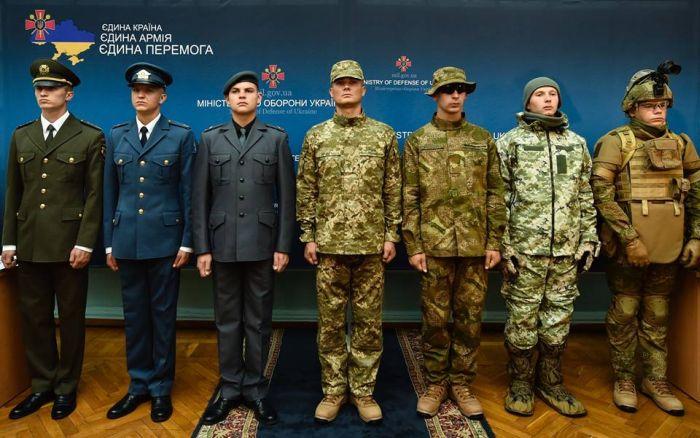 форма збройних сил україни