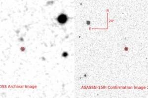 світло від ASASSN-15lh