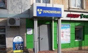 Укркомунбанк