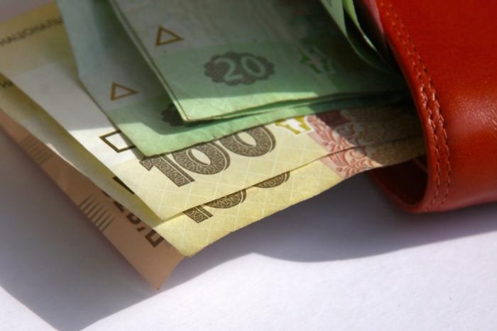 рівень заробітної плати