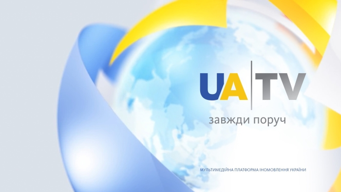 Телеканал іномовлення UA|TV