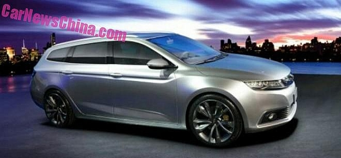 Geely Emgrand Wagon concept