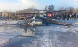 камчатка аварія вертольота мі-2