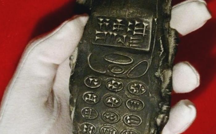 мобільний 13 століття