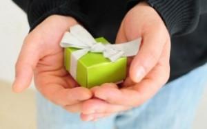 щедрість
