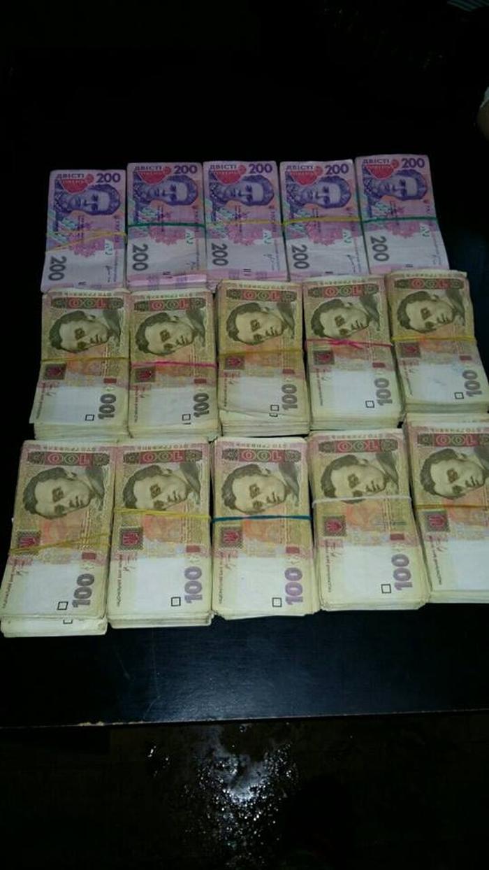гроші для терористів в зоні ато