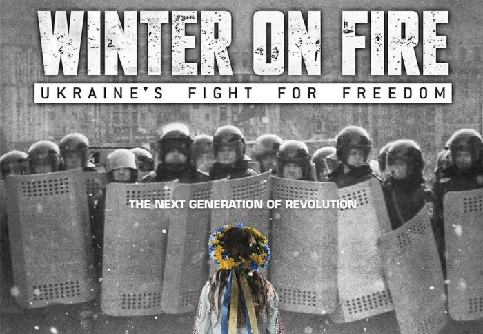 фільм Зима у вогні