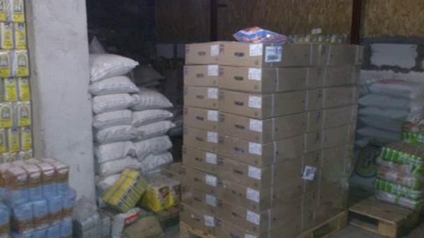 нелегальний канал постачання продуктів харчування та побутової хімії