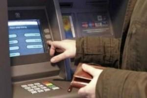 зняття коштів у банкомату