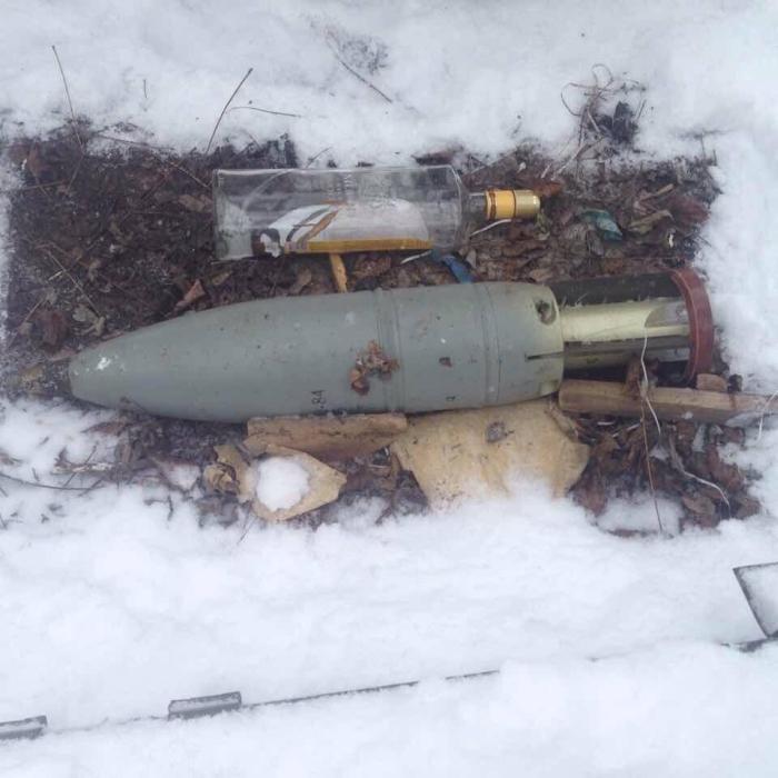 схованка зброї в районі міста Світлодарськ
