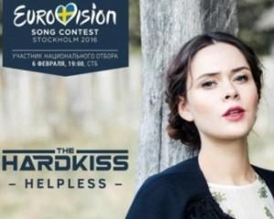 The Hardkiss відбір на євробачення 2016