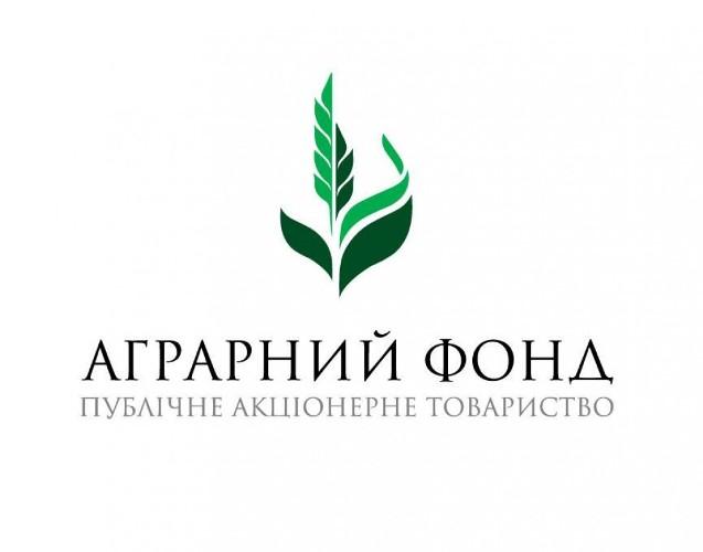 аграрний фонд на рівненщині