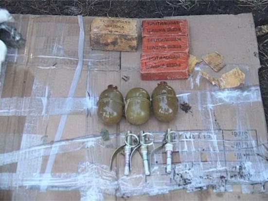 схованка з вибухівкою у дніпропетровську