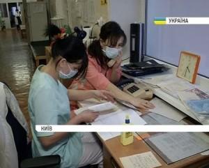 лікарня грип київ