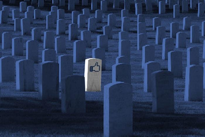Facebook кладовище