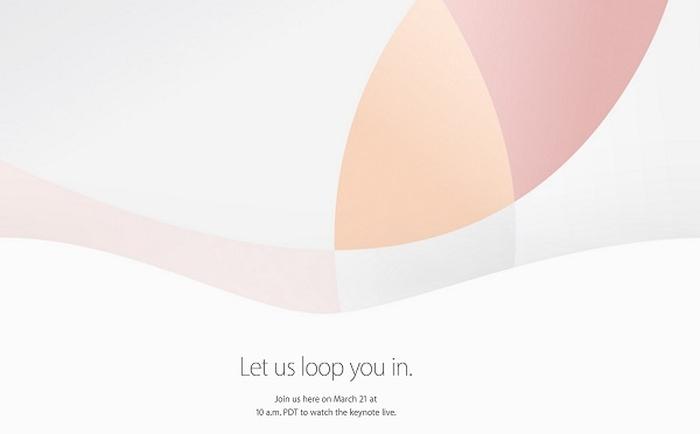 презентація iPhone та iPad