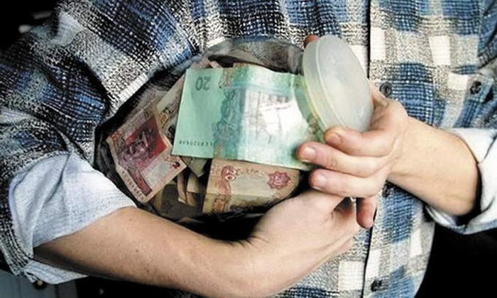 відкладати гроші на старість