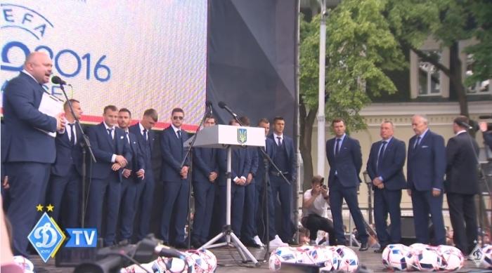 збірну України проводжали на Євро-2016