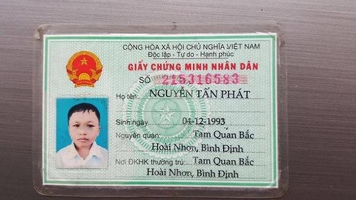 22-річний в'єтнамець