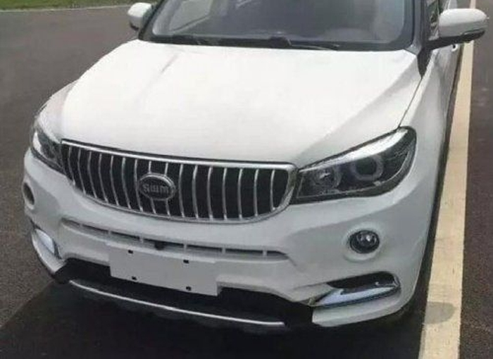 Brilliance SWM X5