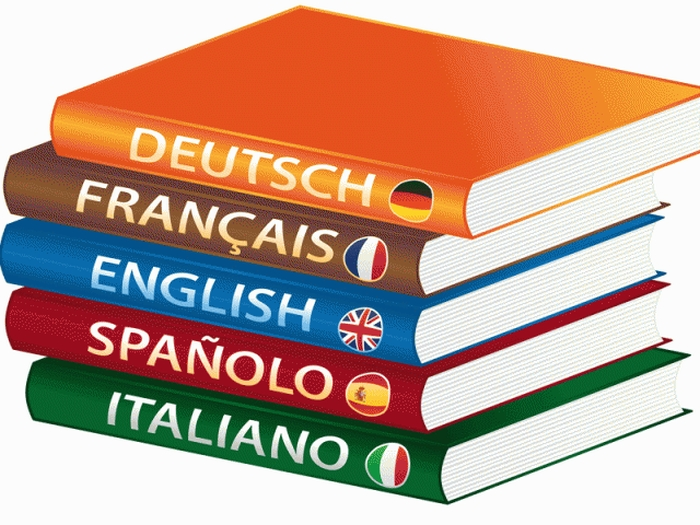вивчення мов