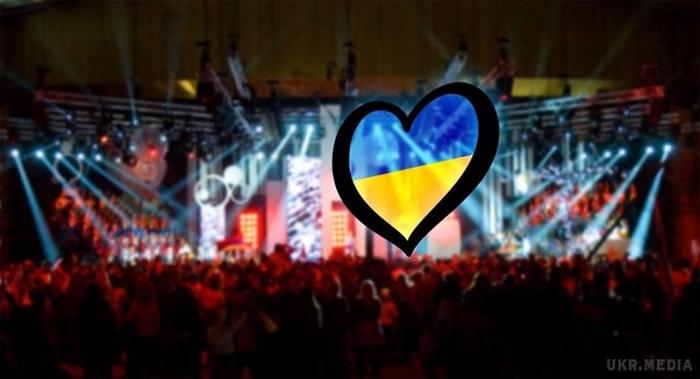 Євробачення Україна