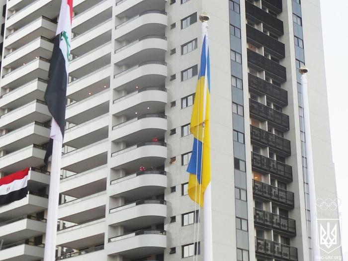 підняття прапора України в ріо