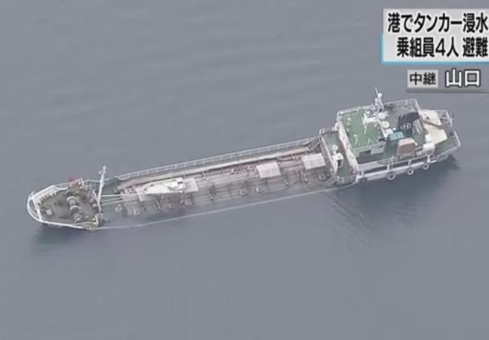 тоне танкер