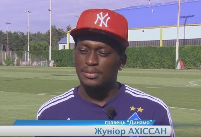 Жуніор Ахіссан