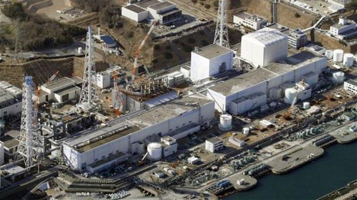 Фукусіма-1
