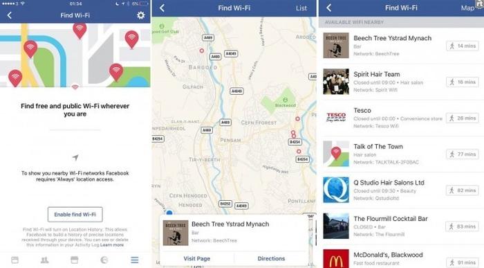 Facebook безкоштовне wi-fi