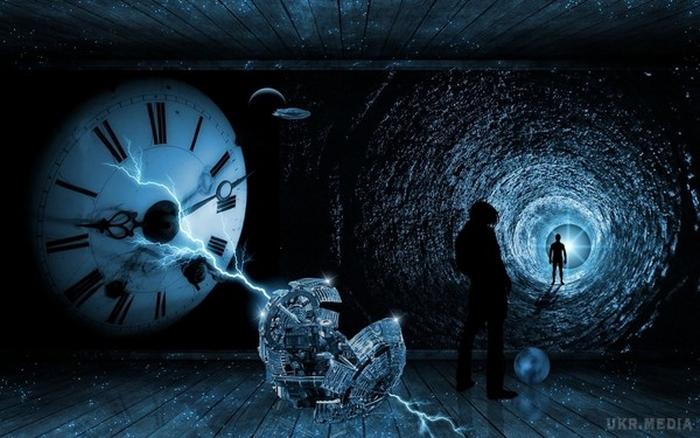 подорож в часі