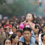 китай населення