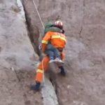 дитина вижила після падіння з 90-метрової скелі