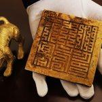 золото династії Мін