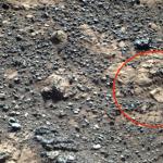 слід черевика марс