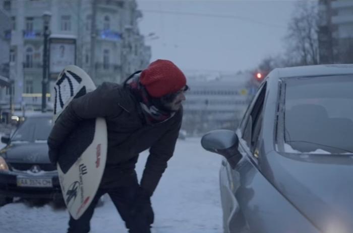 Latexfauna Surfer