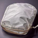 сумка з місячним грунтом